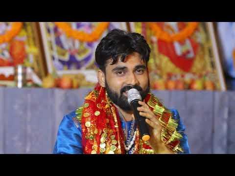 Aya bulava bhavan se mai rah naa pai###monu lakkha hit bhajan.