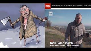 Суды троек в Украине,  что показал CNN