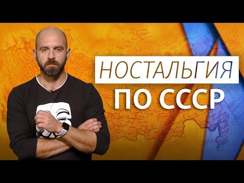 Радіо Свобода Україна: Стус, Медведчук і ностальгія за СРСР   Павло Казарін