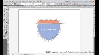 Adobe Illustrator. Урок 10. Инструмент построения Форм Shape builder tool. (Бориса Поташника)