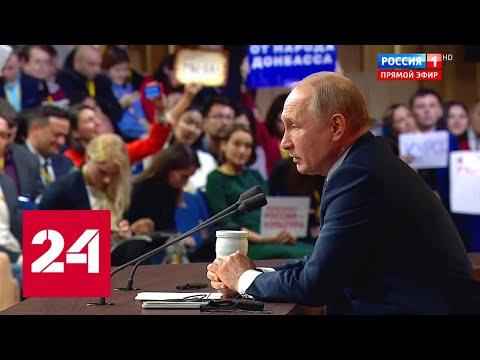 Путин прокомментировал оскорбительные