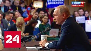Путин прокомментировал оскорбительные высказывания Бориса Джонсона - Россия 24