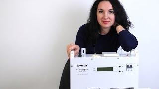 видео Стабилизатор напряжения Volter СНПТО-4 У