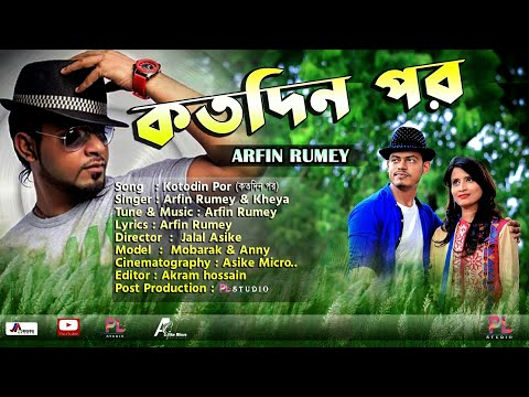 Kotodin Por | Arfin Rumey | Kheya | New Music Vedio 2018 | Acting | Mubarak | Any.