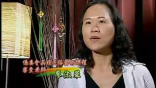 中華文化-中國結