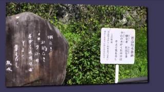 佐久市 春日温泉 源泉公園