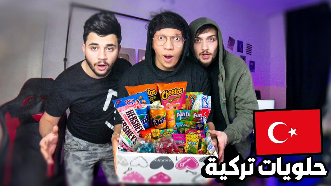 Download جربت صندوق الحلويات التركية مع اليوتيوبر ديكراي
