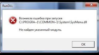 rundll SysMenu.dll