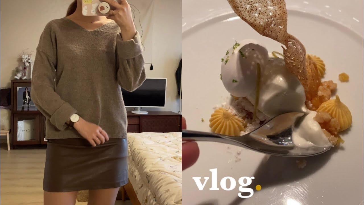 [VLOG] 청담톡톡 주말런치✨| 직장인 브이로그_가을오피스룩모음🍂 | 바네사브루노아떼 코트, 폴로 머그컵 언박싱📦