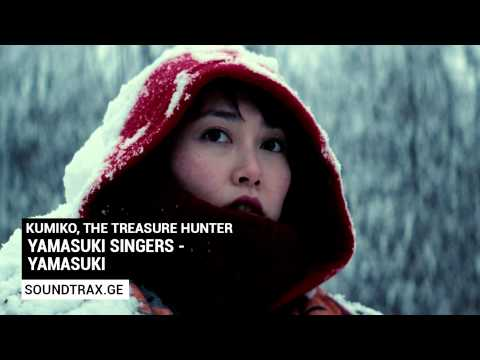 Soundtrack #4 | Yamasuki | Kumiko, the Treasure Hunter