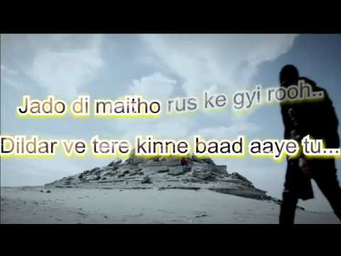 BOHEMIA - Lyrics video of'Rooh' Awesome song by Bohemia