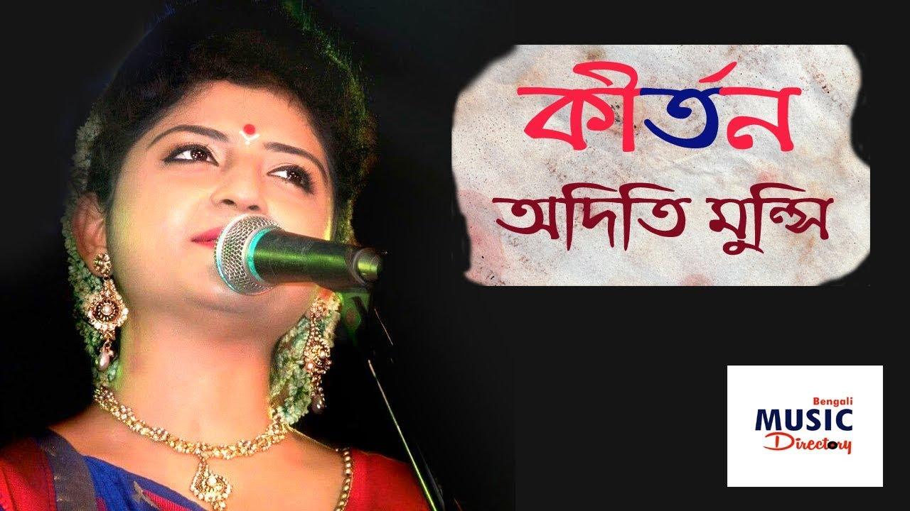 joy radhe radhe krishna krishna mp3 download