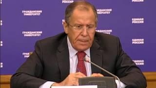 Открытая лекция С.Лаврова по внешней политики России