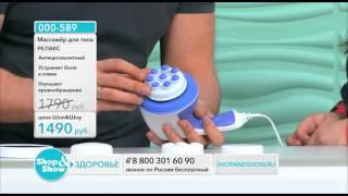 Электрический массажер ирит 3607 вакуумный упаковщик zigmund shtain kuchen profi vs 505