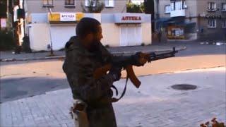 Война на Донбассе -  уличные бои