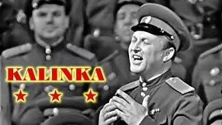"""""""Kalinka"""" - Evgeny Belyaev & The Alexandrov Red Army Choir (1965)"""