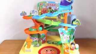 Anpanman Kororon Doubutu Park!アンパンマン コロロンどうぶつパーク メロンパンナちゃんのコロロンでやってみた! thumbnail