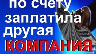видео Налогообложение и отражение в отчетности больничных и декретных