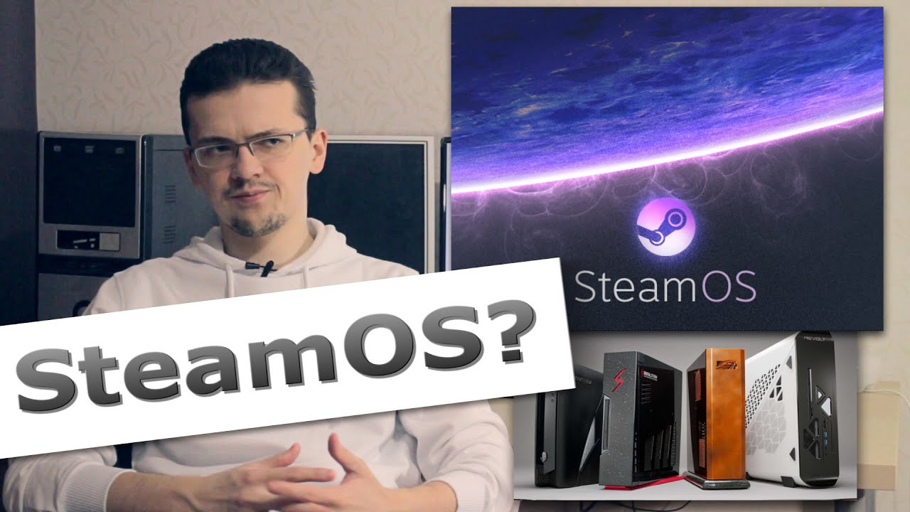Несколько слов про Steam Machine