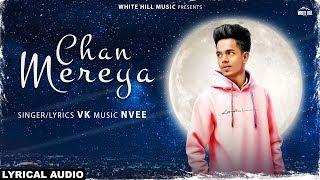 Chan Mereya (Lyrical Audio) VK | New Punjabi Songs 2019 | White Hill Music