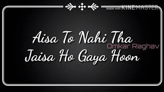 Best what apps status song Don't say alvida