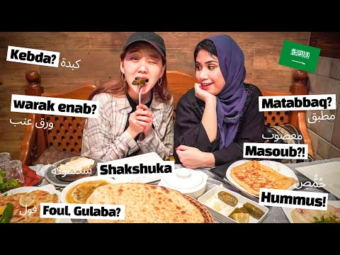 Exploring Crazy Foods in Saudi Arabia 🇸🇦|| with Asrararef
