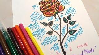Як намалювати троянду? Малюнок троянди поетапно.