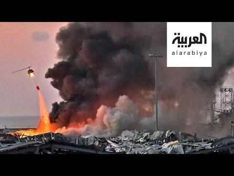 الموجة البرتقالية في تفجير بيروت تشكك بالرواية الرسمية  - نشر قبل 2 ساعة