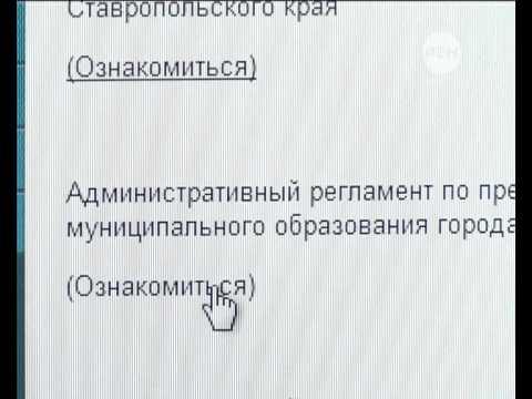 ДОКУМЕНТАЛЬНЫЙ ЛЯП