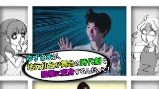 女子動画ならC CHANNEL http://www.cchan.tv 阿部サダヲ、瑛太、妻夫木...