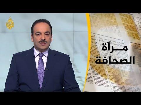 مرآة الصحافة الاولى 15/11/2018  - نشر قبل 11 دقيقة