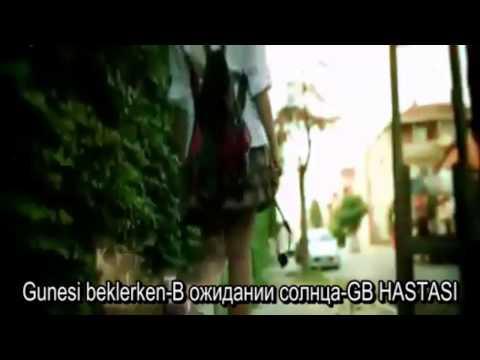 Gb начало сериала перевод песни