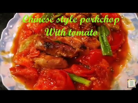 How To Cook Pork Chop With Tomato/hongkong Style
