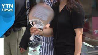 [날씨] 전국 여름 더위...내일 더 더워, 서울 31…