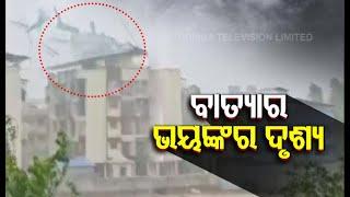 Cyclone Nisarga Makes Landfall In Maharashtra; Strong Wind, Rainfall Witnessed