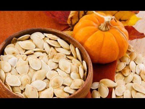 الفوائد الصحية لبذور اليقطين