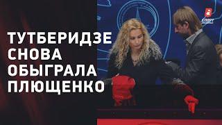 Тутберидзе снова обыграла Плющенко что говорили после Кубка России Валиева Хромых и Усачева