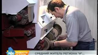 Более 7,5 миллиардов рублей потратили жители региона на оплату услуг только в январе 2018