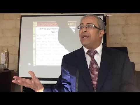 הרב ינון קלזאן - הפלישתים והפלסטינאים הרצאה ברמה גבוהה חובה לצפות!