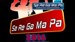 Sa Re Ga Ma Pa 2016 Online Audition