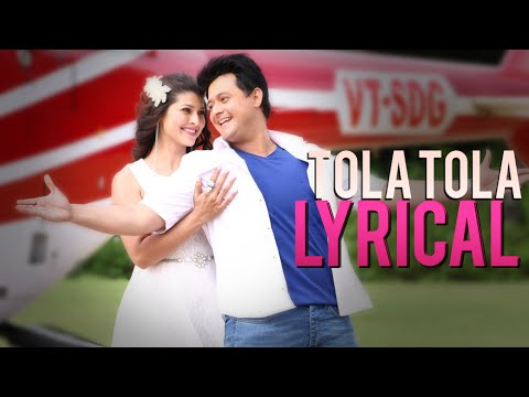 Tola Tola | Song with Lyrics | Tu Hi Re | Bela Shende | Amit Raj | Swapnil Joshi | Marathi Movie