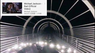 【おうちでハリドリ】Michael Jackson〜♫Bad〜