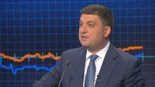 Гройсман: Тот, кто создает рабочие места, тот создает сильную Украину
