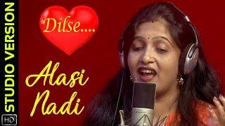 Alasi Nadi | Studio Version | Dil Se | Odia Music Album | Devitosh | Sandhyarani | Sasmita