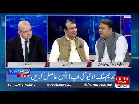 Live:Program Nadeem Malik Live, 13 June 2019 | HUM News