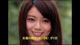 女優の森カンナ(28)が1日、ソニー・ミュージックアーティスツへの移籍...
