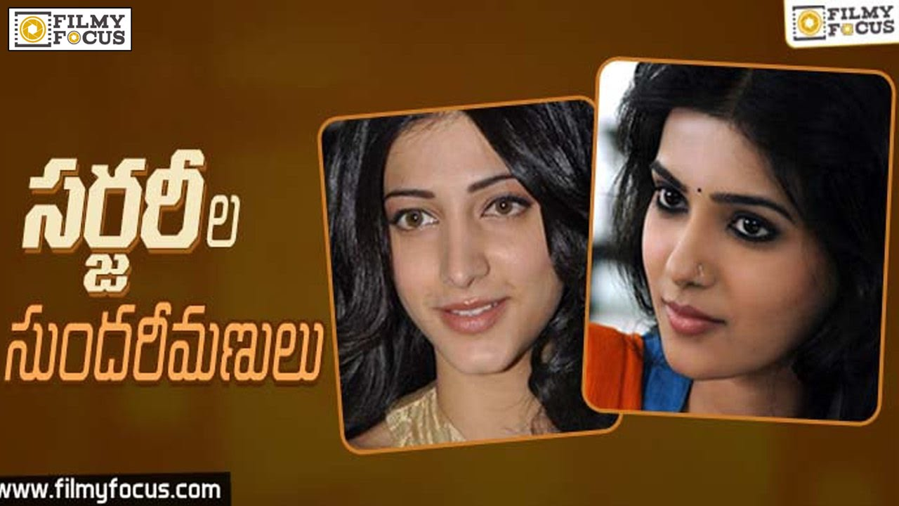 leading tollywood actress who underwent plastic surgery - filmyfocus
