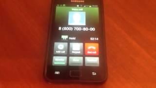видео Телефоны служб поддержки Билайн