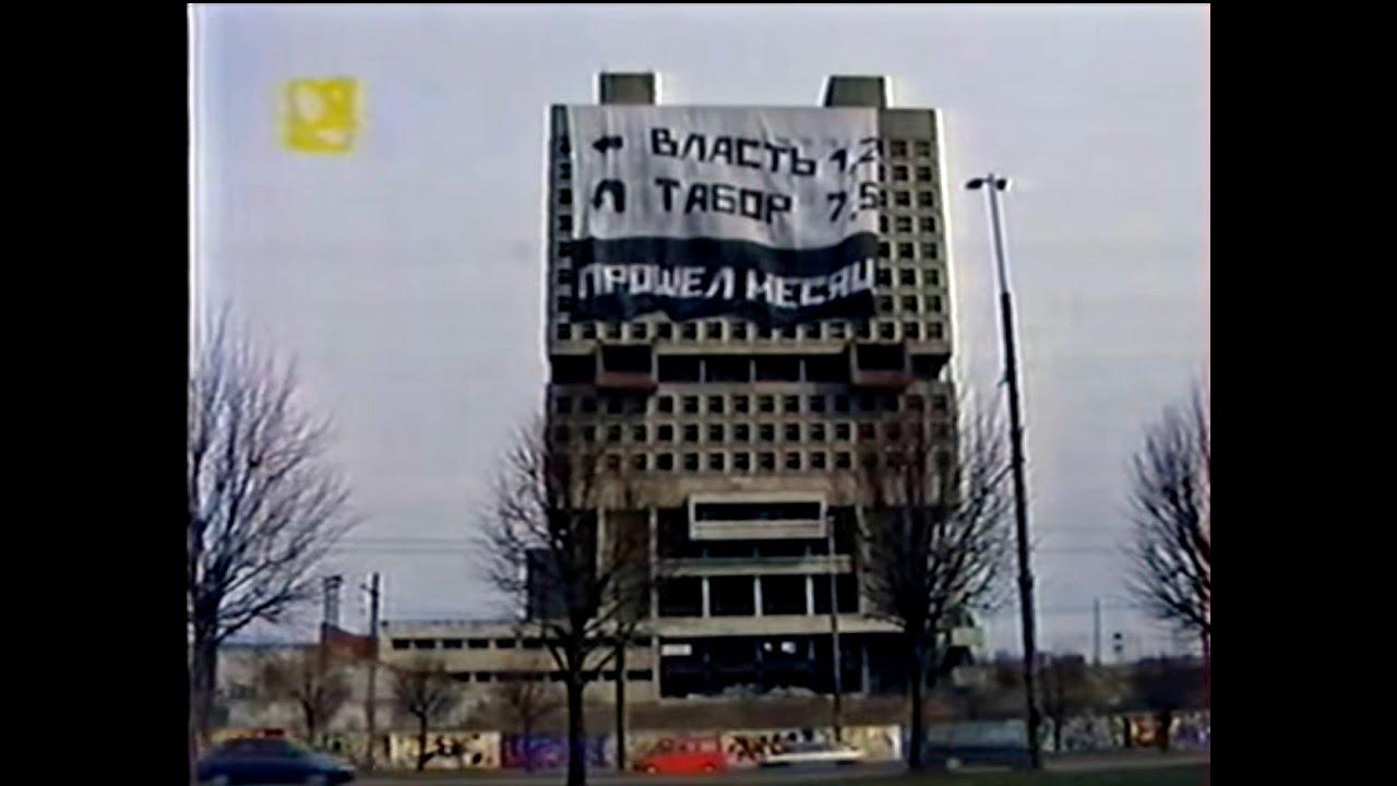 Обвал моста в Киеве. Мэр Кличко: