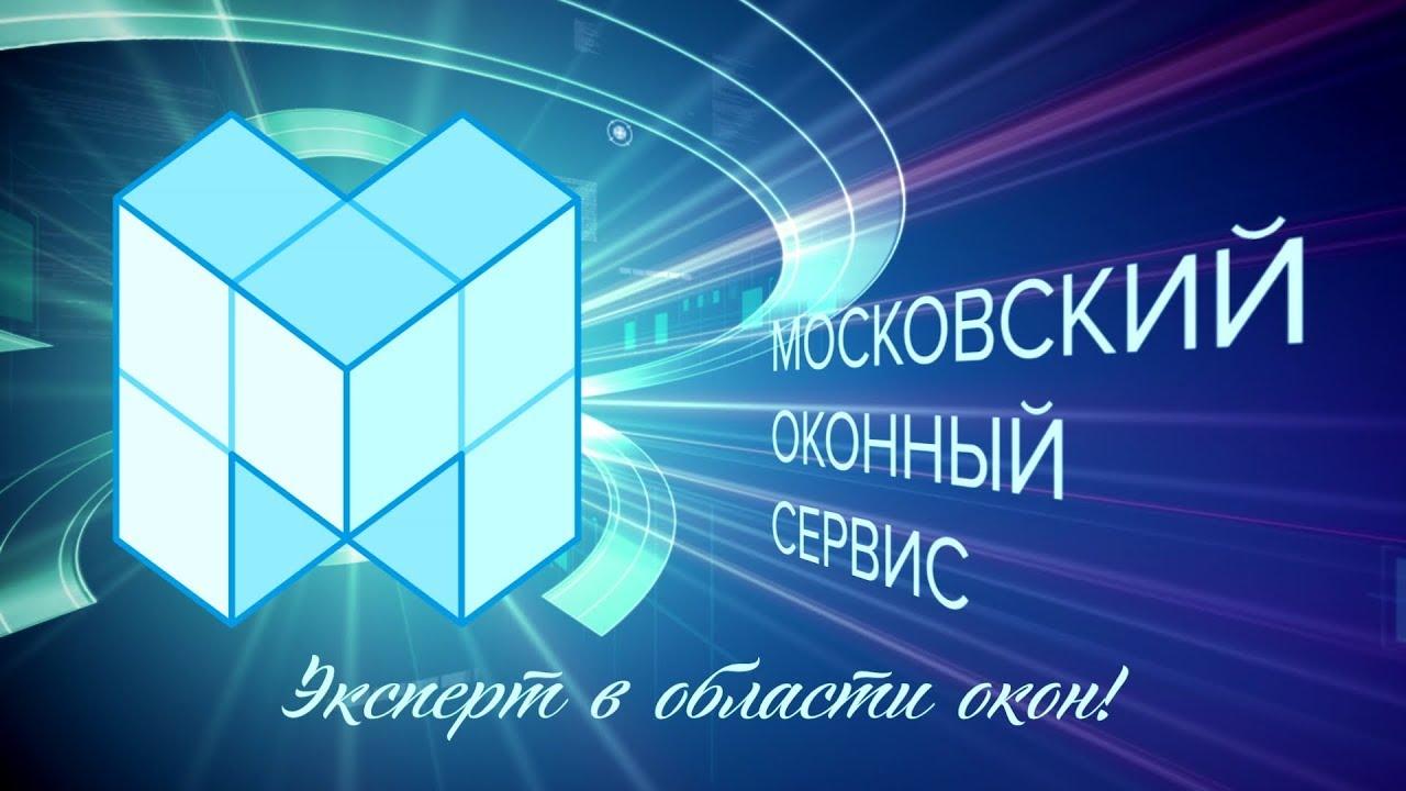 регулировка окон remontokonmoscow.ru